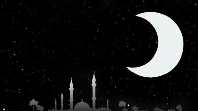 صورة رسالة رمضان  (4)