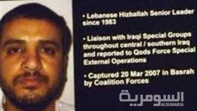 صورة إطلاق المجرم اللبناني ………… علي موسى دقدوق (2)