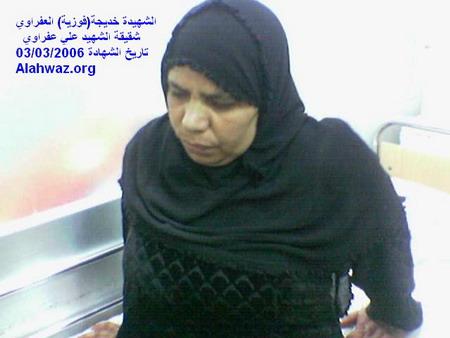 المرأة العربية الأحوازية بشيلتها العربية1
