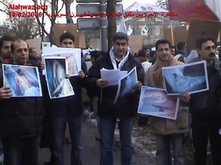 مظاهرات 11