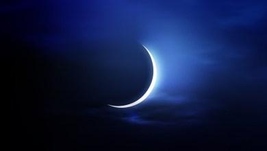 صورة رسالة رمضان  (3)