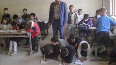 صورة التغيير الشعوبي .. للمناهج الدراسية في العراق اليوم