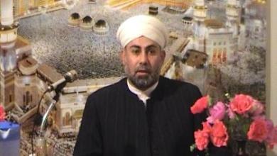 الشيخ الدكتور طه حامد الدليمي