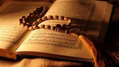 صورة القرآن الكريم هو الكتاب الوحيد الخالي من التشيع  سادساً : ابن حجر العسقلاني في كتابه ( الإصابة في تمييز الصحابة )