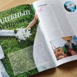 """Рассказ о нашей свадьбе, статья """"Свадебный маршрут"""", Cosmo Петербург, сентябрь 2013"""