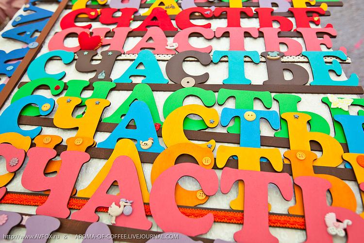 decorshop деревянные буквы