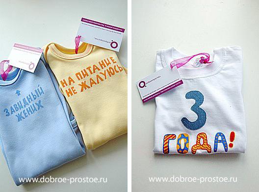Доброе-простое, футболки