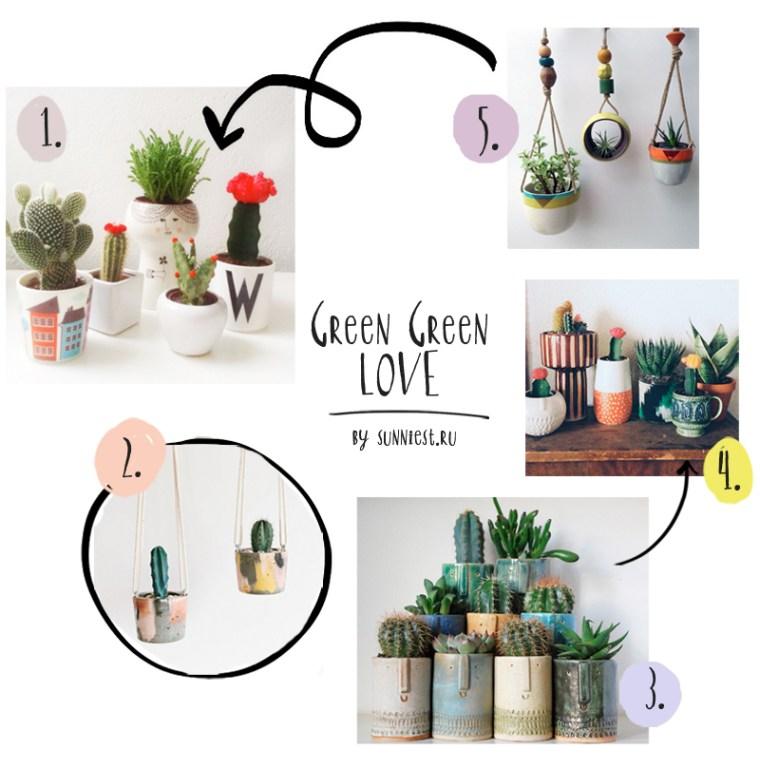 green green autumn 2017