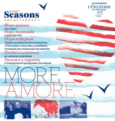 more amore seasons