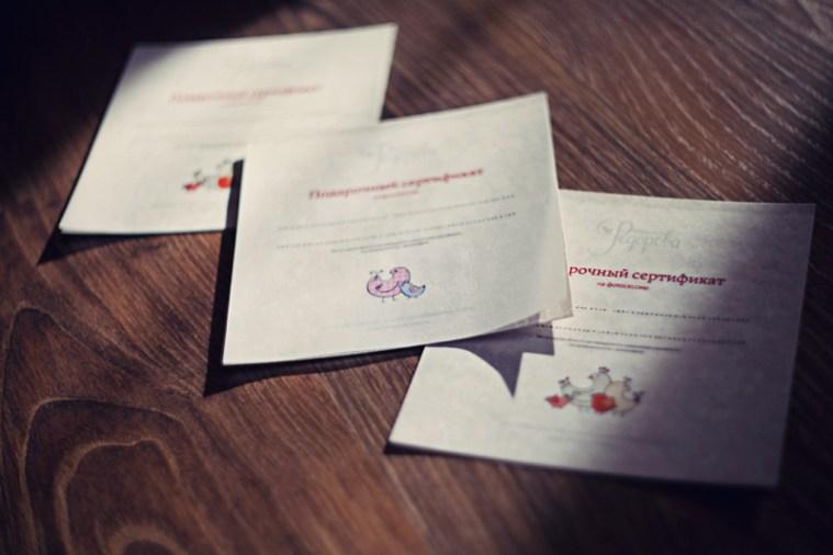 Сертификаты от Наталии Федоровой