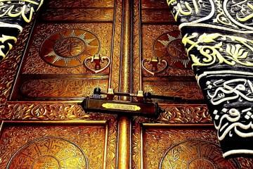 Завещание Пророка Мухьаммада, мир Ему