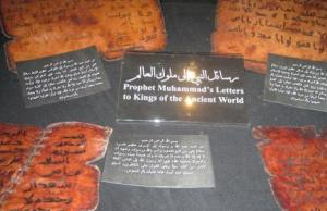 Letters_of_Prophet_Muhammad (saw)