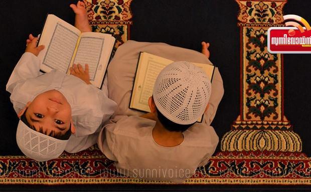 quran and ramadan-min