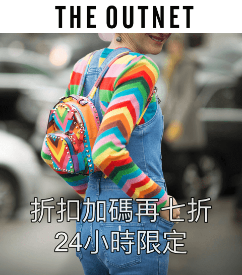 theoutnet extra30off 20160624