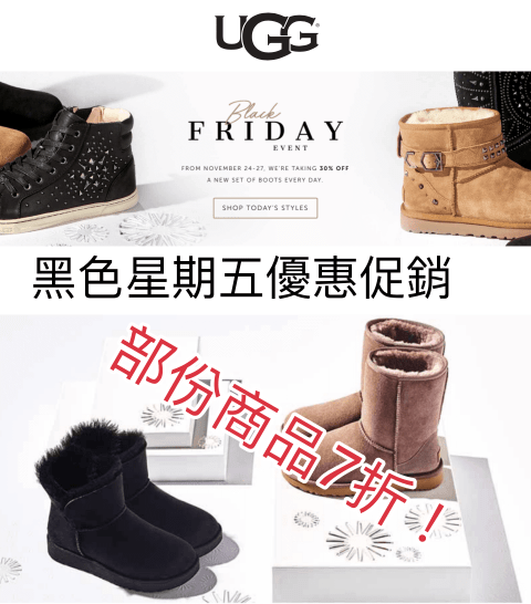 ugg-black-friday-sale-2016