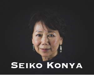 Seiko 2019