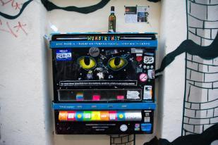 Leipzig Unternehmungen Wunstkunst Automat