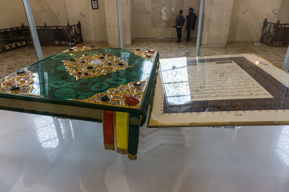 Größter Koran der Welt in Bolgar Tatarstan