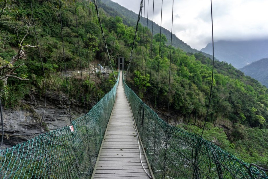 walami-trail-taiwan00012