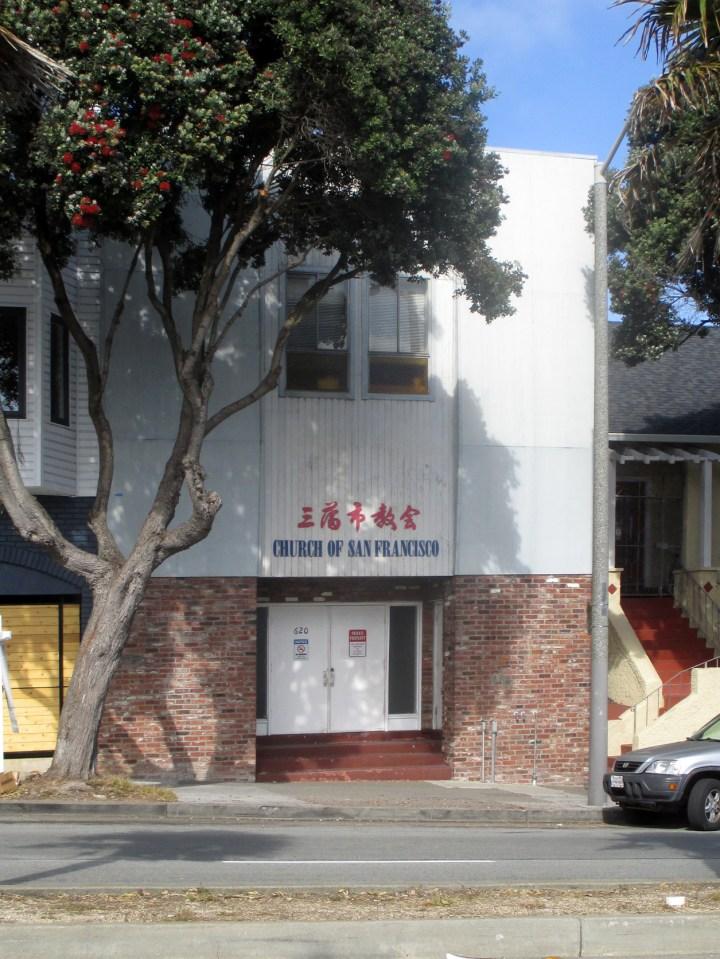 2018; 620 Monterey Blvd, once Sunnyside Community Hall. Photo: Amy O'Hair.