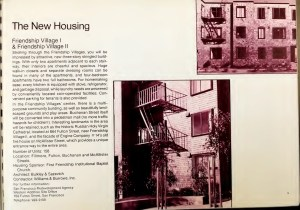 """From SF Redevelopment Agency, """"The New Western Addition is a Good Place to Live"""" (1971). Archive.org."""