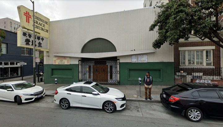 2019. 931 Larkin Street, SF, once the Music Hall Theater. Google streetview.