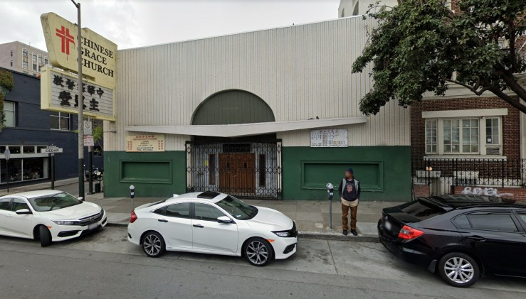 2019. 931 Larkin Street, SF, once the Music Hall Theater. Google streetview.