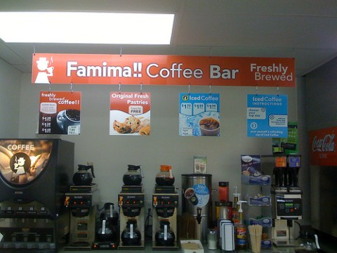 Famima Coffee Bar