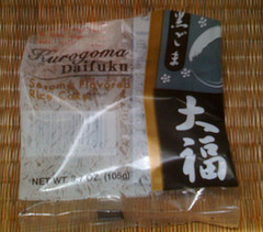 Shirakiku brand of Kurogoma Daifuku (black sesame seeds and mochi)