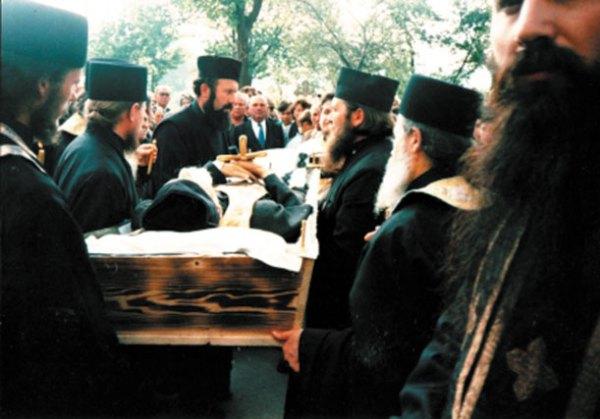 Похороны протоиерея Димитрия Бежана Преставился он ко Господу в год издания книги, фрагмент из которой представлен читателям, — в 1995-м.