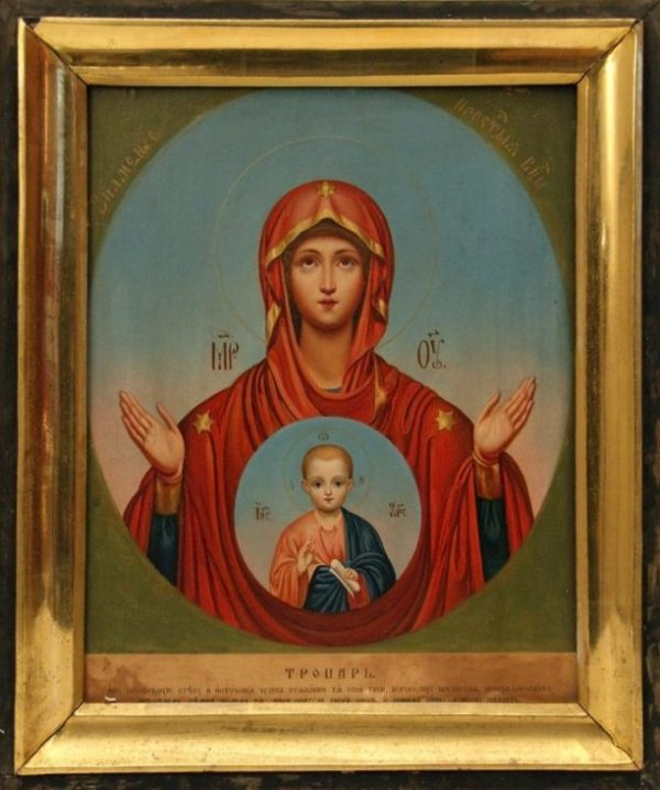 Икона Божией Матери Знамение письма матушки Матроны