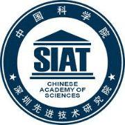 Shenzhen Institute of Advanced Technology