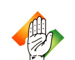 congress logo