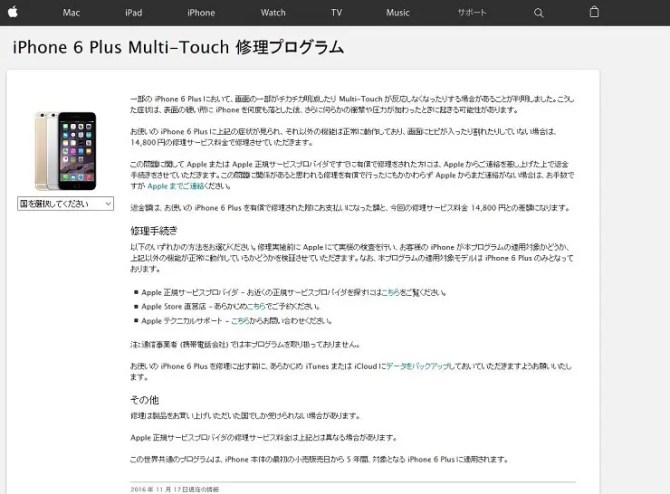 multi-touch1