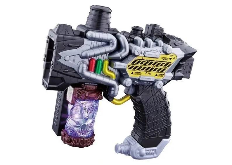 steamgun