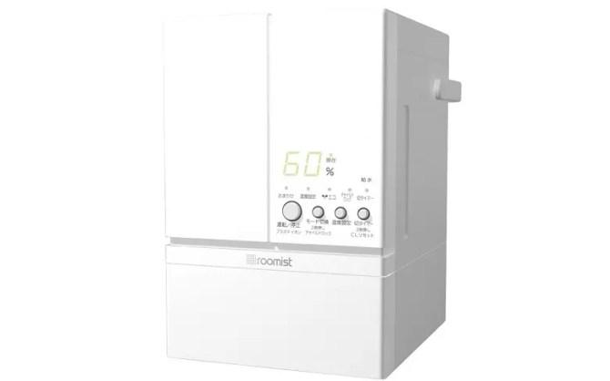 humidifier5