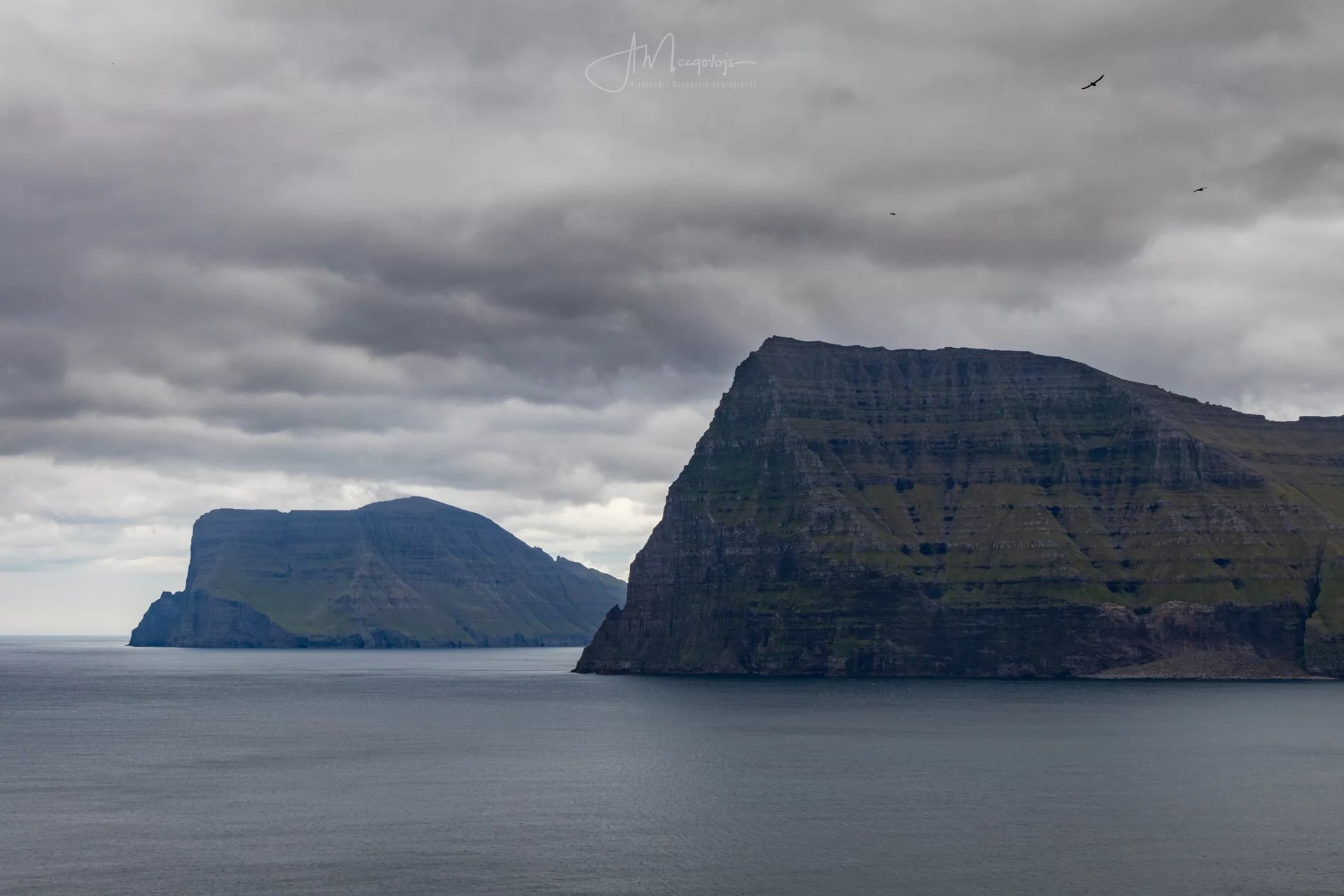A view of the fjord from the hike to Kallur Lighthouse