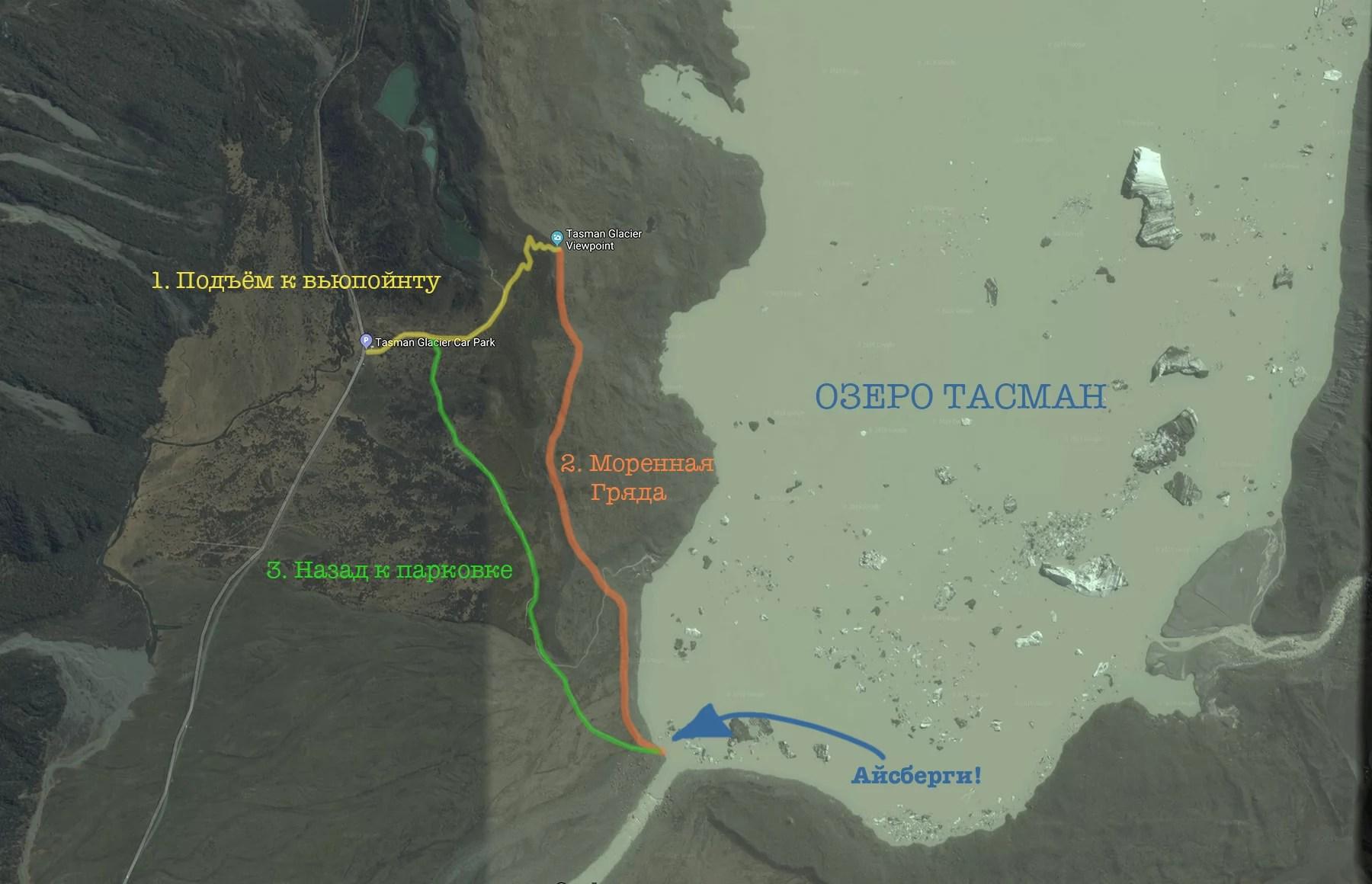 Карта кругового маршрута вместе с Моренной Грядой