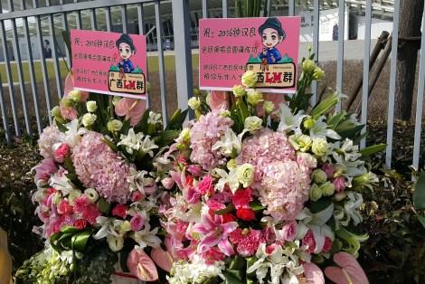 guangxigroupflowerbasket