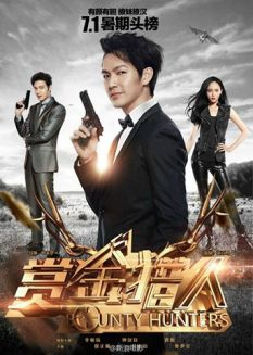 bounty_hunters_wallace_poster
