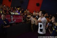 shenzhen_three_road_show_fan_meet