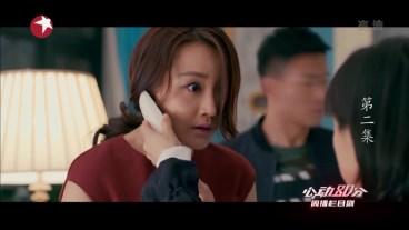 ye-qiao-kidnapper-call