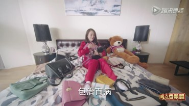 chen qiao en bags stay with me
