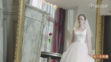Wedding Day Chen Qiao En