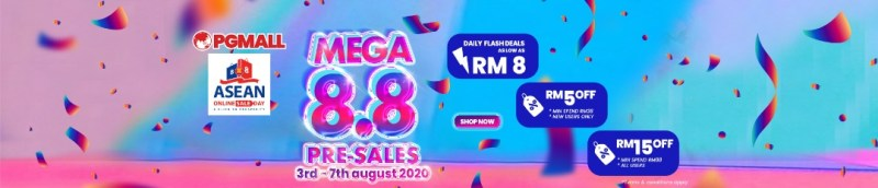 presales promotion banner for discounts on pgmall