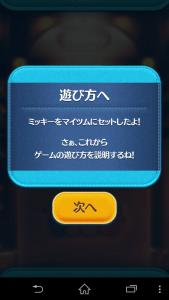 screenshotshare_20150724_105501