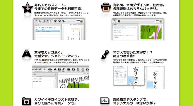 print_magic_tokucho