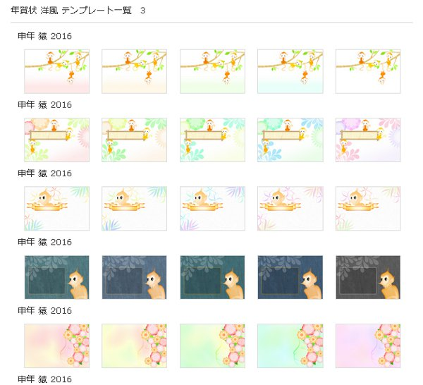 アンダンテ_洋風3_600