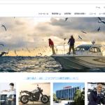 ヤマハ発動機株式会社でペーパークラフトをダウンロード・印刷する方法