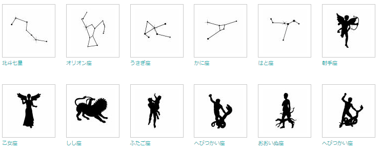 silhouette-ac-seiza-samp